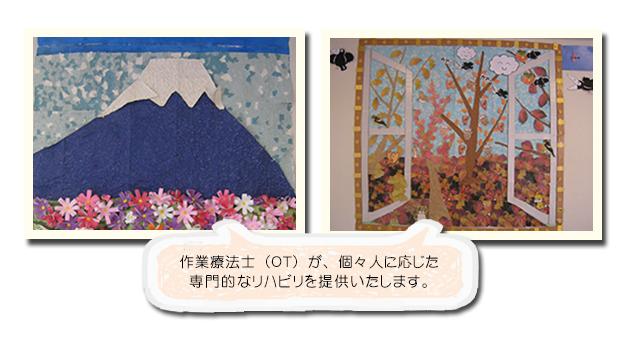 himawari2
